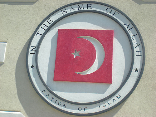 File:Nation of Islam in Indianapolis.jpg