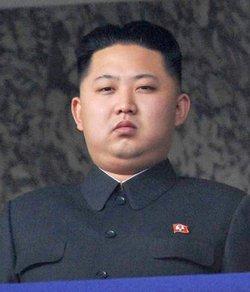 File:Kim jong un.jpg