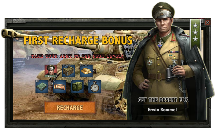 First-Recharge-Bonus-0