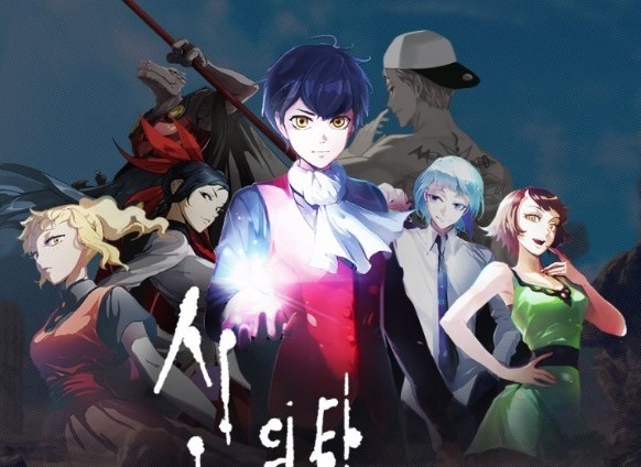 The tower of god wiki