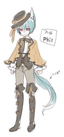 File:Phil dg.jpg