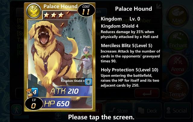 File:Palace Hound.jpg