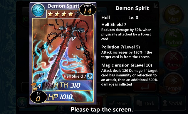 File:Demon Spirit.jpg