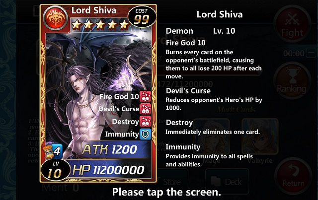 File:Lord Shiva.jpg
