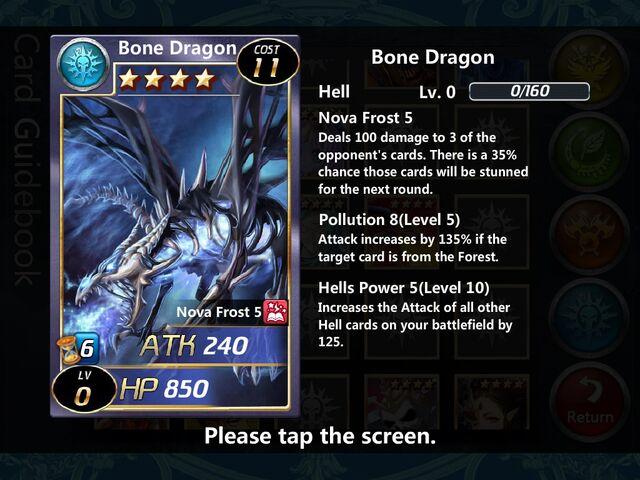File:Bone Dragon 0.jpg