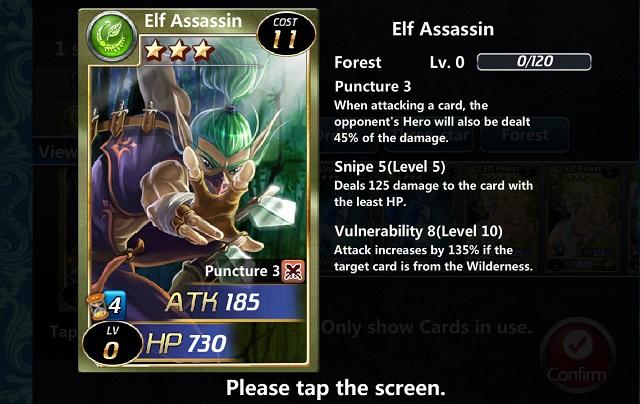 File:Elf Assassin.jpg