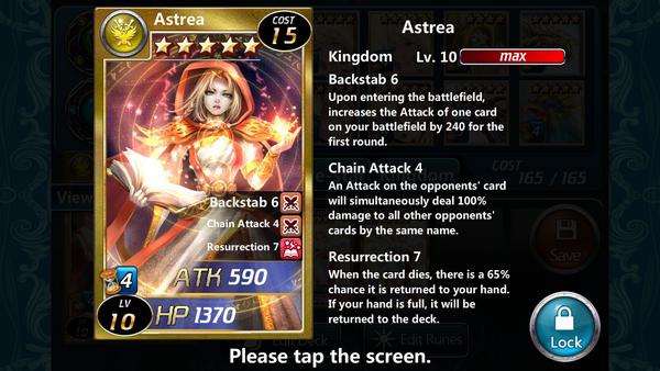 Astrea 10