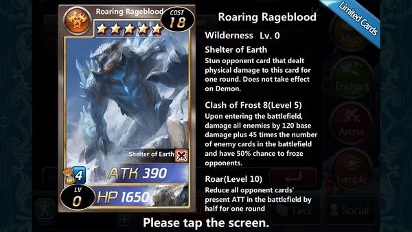 Roaring Rageblood 0