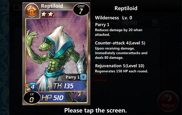 File:Reptiloid.jpg