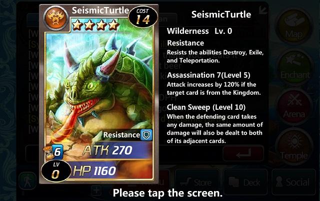 File:Seismic Turtle.jpg