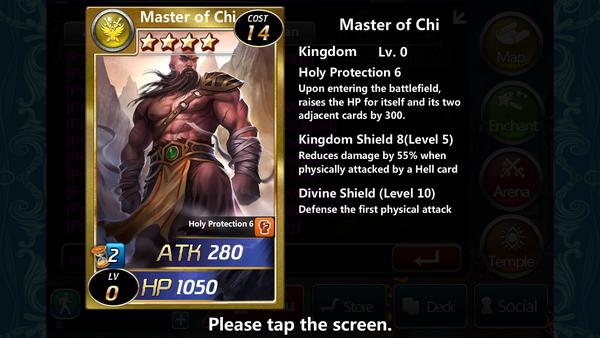 Master of Chi 0