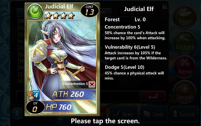 File:Judicial Elf.jpg