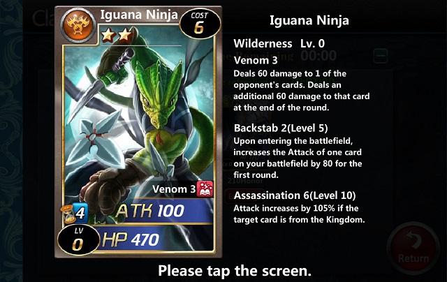 File:Iguana Ninja.jpg