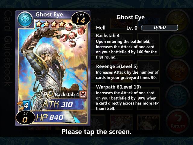 File:Ghost Eye 0.jpg
