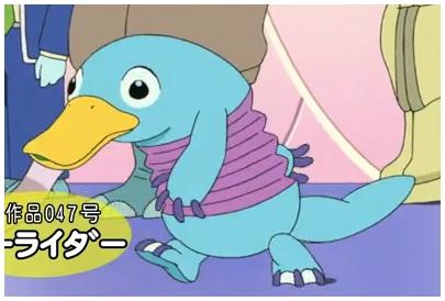 File:Duck 2.jpg