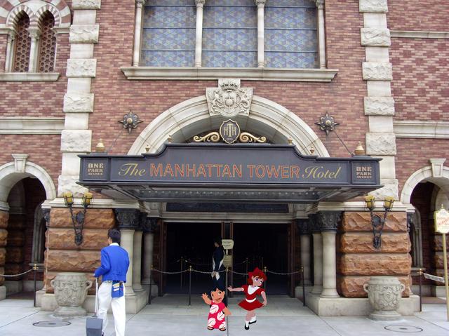 File:Manhattan Tower Hotel entrance v002.png