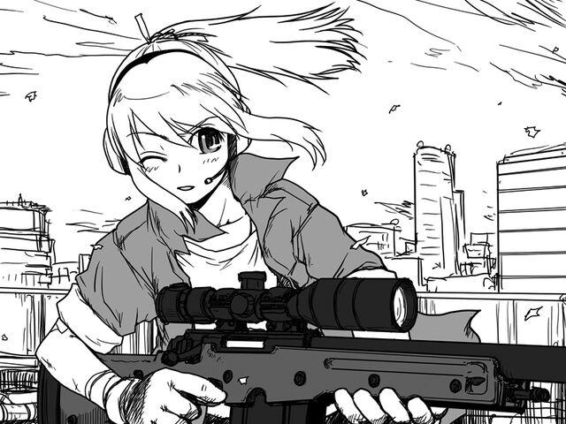 File:Material Sniper 011.jpg