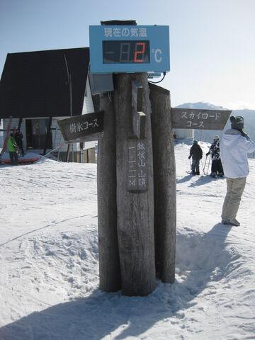 File:Snowboarding at Hachikita 016.jpg