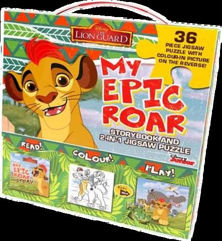 File:My-epic-roar.png