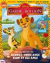 La-garde-du-roi-lion-magazine