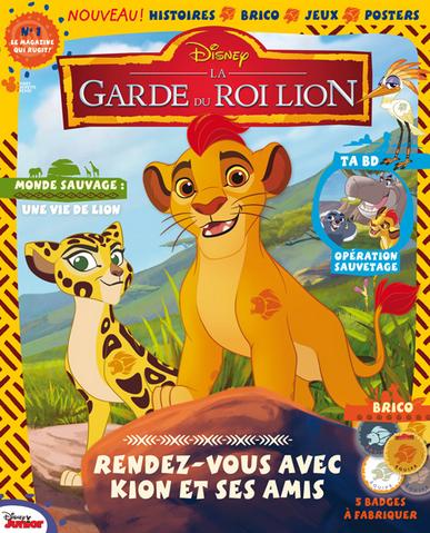 File:La-garde-du-roi-lion-magazine.png