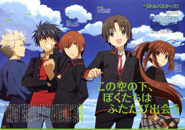 File:Little Busters Teaser 09.jpg