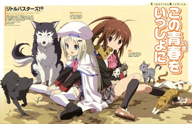File:Little Busters Teaser 11.jpg