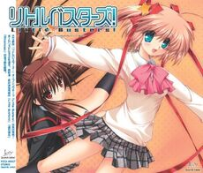 Little Busters Single - Cover