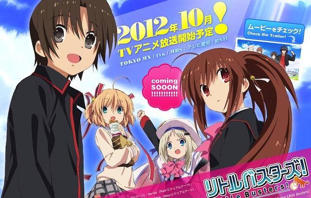 File:Anime Banner.jpg