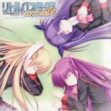 Little Busters Ecstasy Tracks - Cover