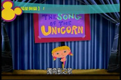 File:The Song of The Unicorn Title Card.jpeg