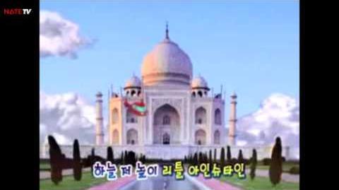 Little Einsteins Korean Theme (Season 1)