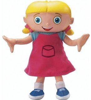 File:Classical Friend Annie Doll 2006.jpeg