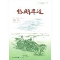 File:Chinesetranslation9.jpg