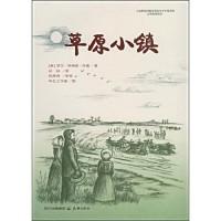 File:Chinesetranslation4.jpg