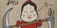 Okamemask