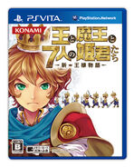New Little King's Story Box Art (Japan)