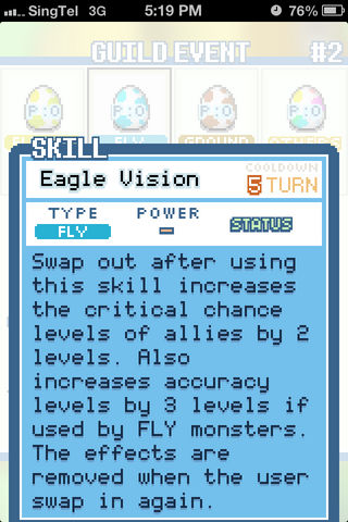 File:EagleVision.PNG