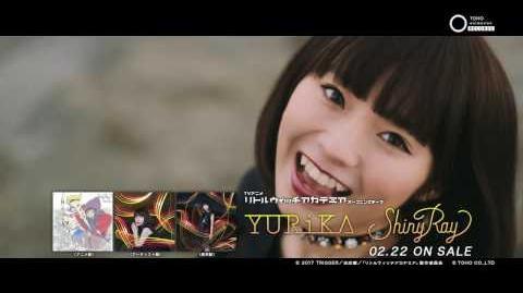 YURiKA「Shiny Ray」ミュージックビデオ(Short Ver.)/TVアニメ『リトルウィッチアカデミア』OPテーマ