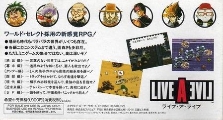 File:Live a live back cover.jpg