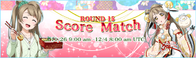 Score Match Round 15 EventBanner
