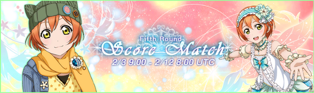File:Score Match Round 5 EventBanner.png