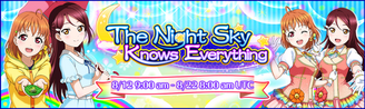 The Night Sky Knows Everything EventBanner