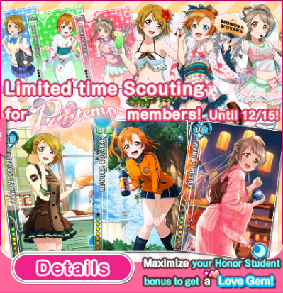 File:LimitedScouting7.png