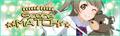 Thumbnail for version as of 13:25, November 5, 2014