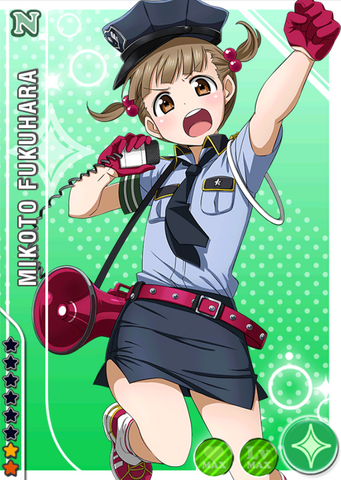 File:Mikoto pure 281 .png