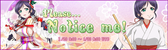 File:Please... Notice me! EventBanner.png