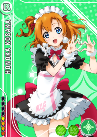 File:Honoka pure r+.png