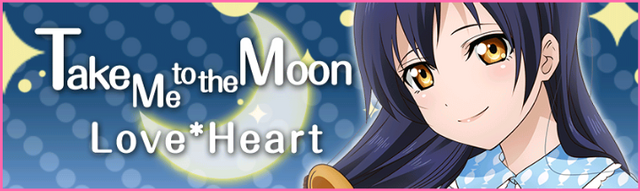 File:TakeMeToTheMoon EventBanner.png
