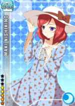 Maki cool sr1